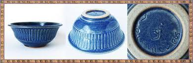 Graham Fern - Porthleven Pottery