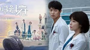 drama korea tentang dokter yang wajib kamu tonton