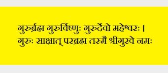 sanskrit shloka lifelover