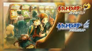 Pokémon HGSS: Game Corner - Remix ♪ - YouTube