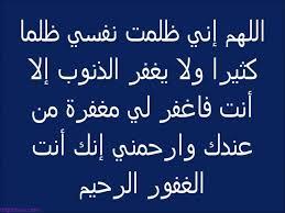 ادعية دينية 2020 صور ادعية اسلاميه واذكار الصباح دينية صور خلفيات