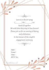 amusing engagement invitation wordings invite quotes messages