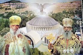 Ethiopia: Holy Synod reunion - Ethiosports