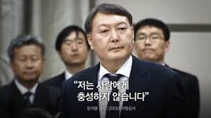 권력과 조직] 검찰개혁이 불가능한 이유 : 네이버 블로그