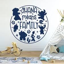 Ohana Means Family Lilo And Stitch Disney Inspired Decal Wall Sticker Ebay