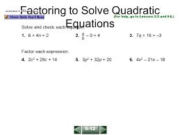 factoring to solve quadratic equations