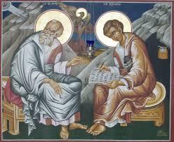 Τι γιορτάζουμε σήμερα 26 Σεπτεμβρίου: Μετάσταση του αγίου Ιωάννου ...