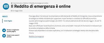 Reddito di emergenza, come presentare la domanda sul sito dell ...