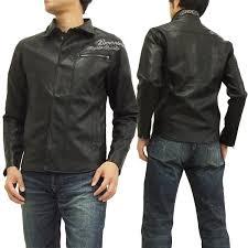 gladiate faux leather shirt jacket