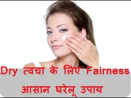 makeup tips in hindi at home saubhaya