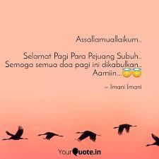 assallamuallaikum sela quotes writings by imani imani