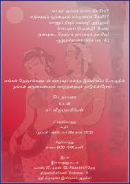 what are some nice poems in tamil literature which talks about