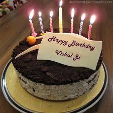 cute birthday cake for vishal ji