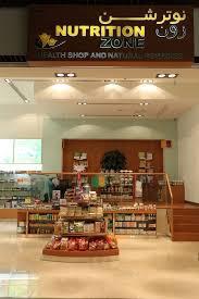 dubai mall cosmetics perfumes oud