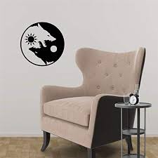Amazon Com Decaldoggy Yin Yang Wolf Sun And Moon Vinyl Decal Car Wall Black Home Kitchen
