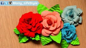 اسهل طريقة عمل وردة بلدي بالورق الملون Diy How To Paper Flower