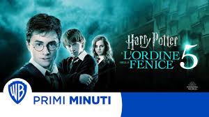 Harry Potter e l'Ordine della Fenice - I Primi minuti! - YouTube
