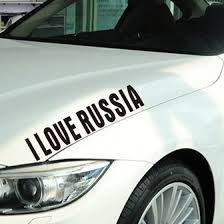 Shop The Jdm I Love Russia Custom Car Truck Window Drift Vinyl Decal Sticker Funny Online From Best Wall Stickers Murals On Jd Com Global Site Joybuy Com