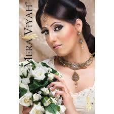 mera viyah couture makeup beauty