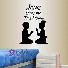 Amazon Com Wall Vinyl Decal Home Decor Art Sticker Jesus Loves Me This I Know Quote Phrase Little Boy And Girl Praying Religious Kids Nursery Bedroom Living Room Removable Stylish Mural Unique Design
