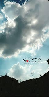 تصويري سنابات سحاب غيوم تصميم حب حبيبي ايجابيات السعودية