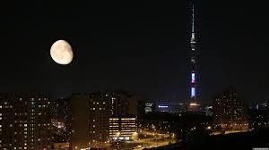 Луна помешает жителям России увидеть звездопад в конце июля