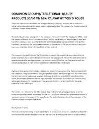 Beauty Products Scam On Mixi Caught By Tokyo Police
