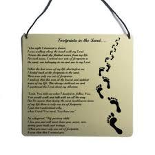 sand faith positive poem wall art