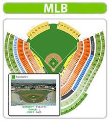 baseball stadiums seating charts