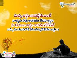 friendship quotes in telugu for facebook quotes garden telugu