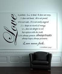Love Is Patient Love Is Kind Wall Decal 1 Corinthians Bible Etsy