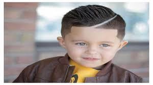 ستايل شعر اطفال ولد