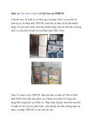 Dịch vụ thu mua tủ lạnh cũ giá cao tại tphcm