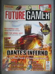 นิตยสารคู่มือเกมส์ FUTURE GAMER - ร้านหนังสือเก่าMegabooks4u  ขายหนังสือมือสอง หนังสือเก่า : Inspired by LnwShop.com