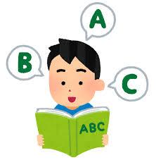 錬成対策】600選のメリットと効率的な勉強法|受験ブログ|鹿児島市の公立高校入試なら郷中塾