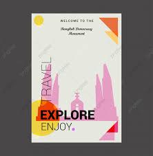 ยินดีต้อนรับสู่อนุสาวรีย์ประชาธิปไตยกรุงเทพ, ประเทศไทยสำรวจ, Tra,  สถาปัตยกรรมภาพ PNG และ เวกเตอร์ สำหรับการดาวน์โหลดฟรี