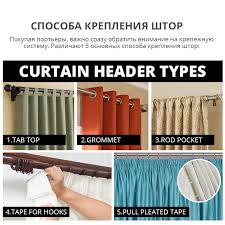 Topfinel New Embroidered Football Sheer Curtains For Living Room Bedroom Children Kids Room Tulle Window Curtains Yarn Drapes