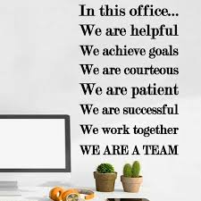 Winston Porter In This Office We Are Helpful Business Quotes Wall Decal Wayfair
