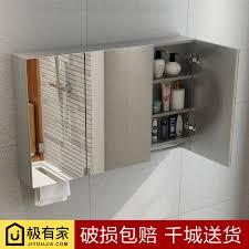 usd 106 46 bathroom mirror cabinet