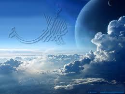 خلفيات اسلامية كبيرة الحجم صور دينيه اسلامية
