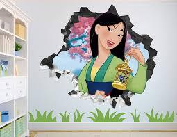 Amazon Com Princess Mulan Wall Decal Smashed 3d Sticker Vinyl Decor Mural Disney Broken Wall 3d Designs Ah112 Large Wide 40 X 36 Height Home Kitchen