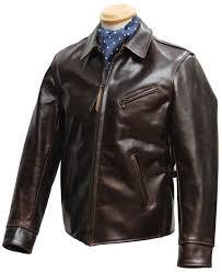 halfbelt slim fit leather jacket aero