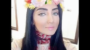 بنات البحرين البنات ذات العيون الجميله عبارات