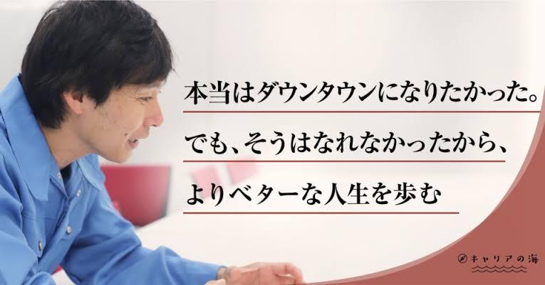 """「滝沢秀一」の画像検索結果"""""""