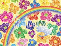 꽃과 새와 무지개 | 무료 클립 아트 | illustAC