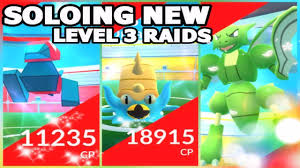 NEW RAID BOSSES IN POKEMON GO | SOLOING THE NEW LEVEL 3 RAIDS PORYGON,  OMASTAR & SCYTHER - YouTube