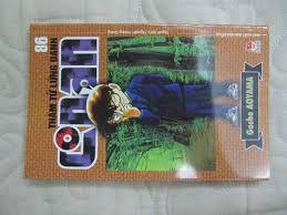 Detective Conan Episode 86.
