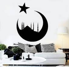 Islamic Wall Stickers For Living Room Wall Sticker