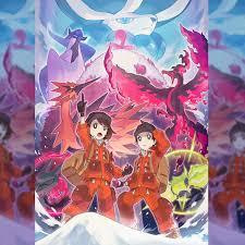 Pokémon Sword and Shield' Crown Tundra ...