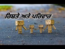 rishte family punjabi status punjabi quotes about life gagan